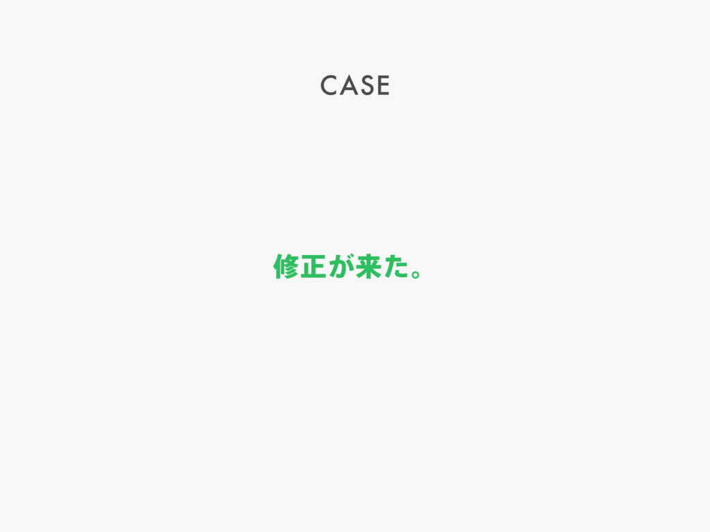 मਖ਼͕དྷͨɻ CASE