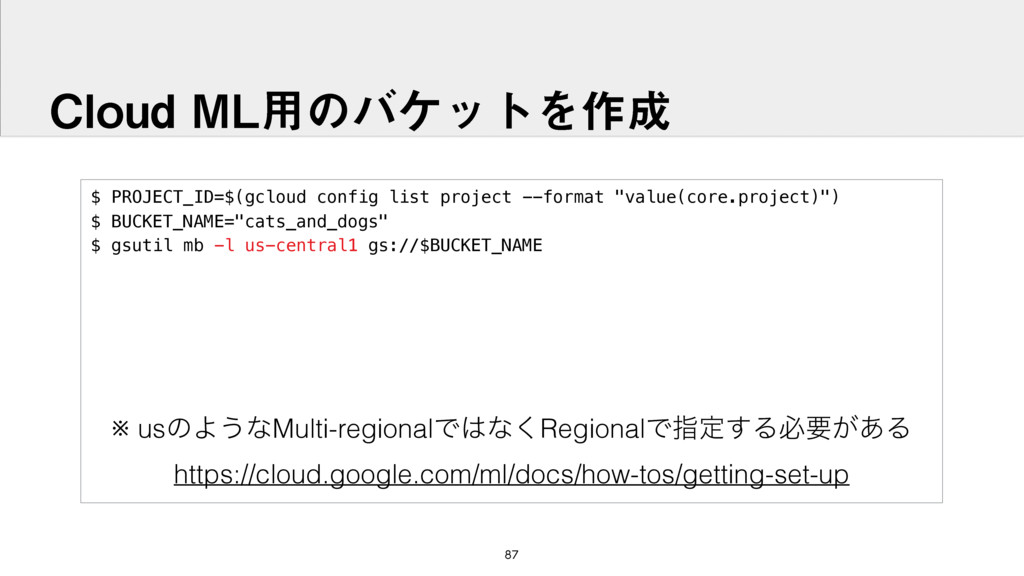 $ PROJECT_ID=$(gcloud config list project --for...
