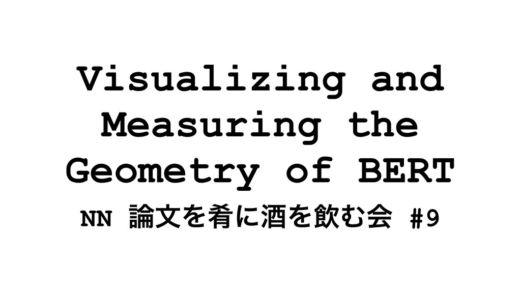 Visualizing and Measuring the Geometry of BERT ...