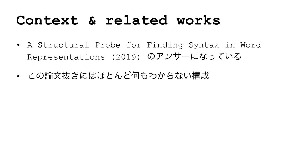 Context & related works • A Structural Probe fo...