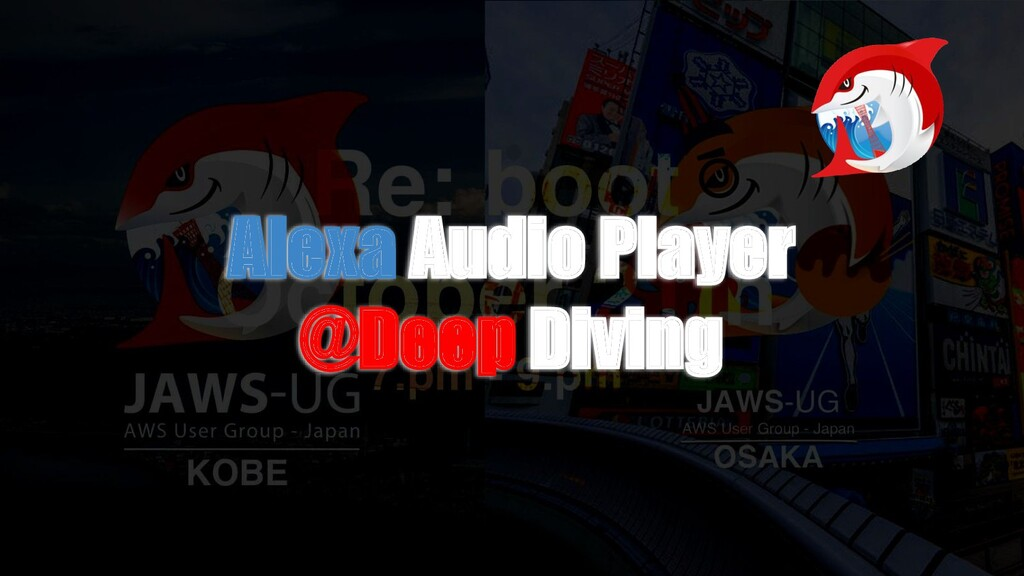 Alexa Audio Player @Deep Diving