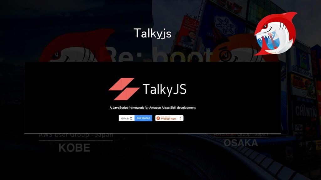 Talkyjs
