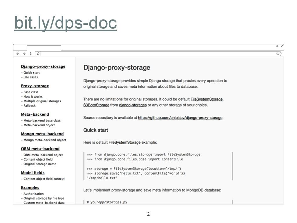 bit.ly/dps-doc 2