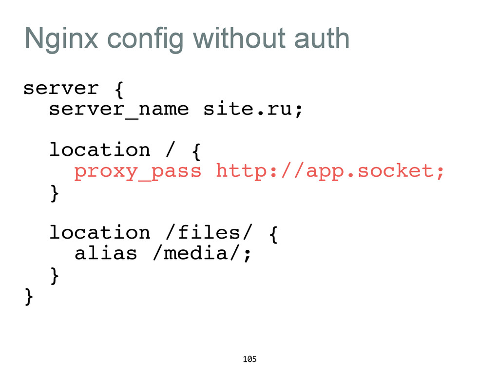 Nginx config without auth server {! server_name...