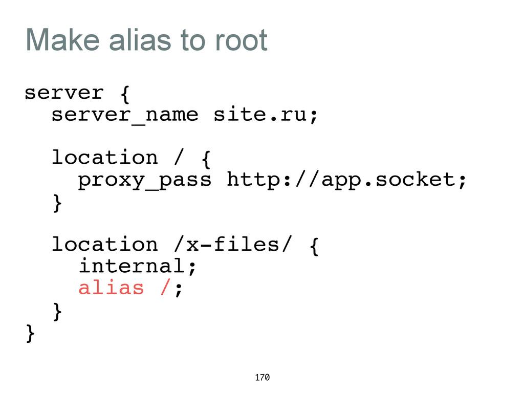 Make alias to root server {! server_name site.r...