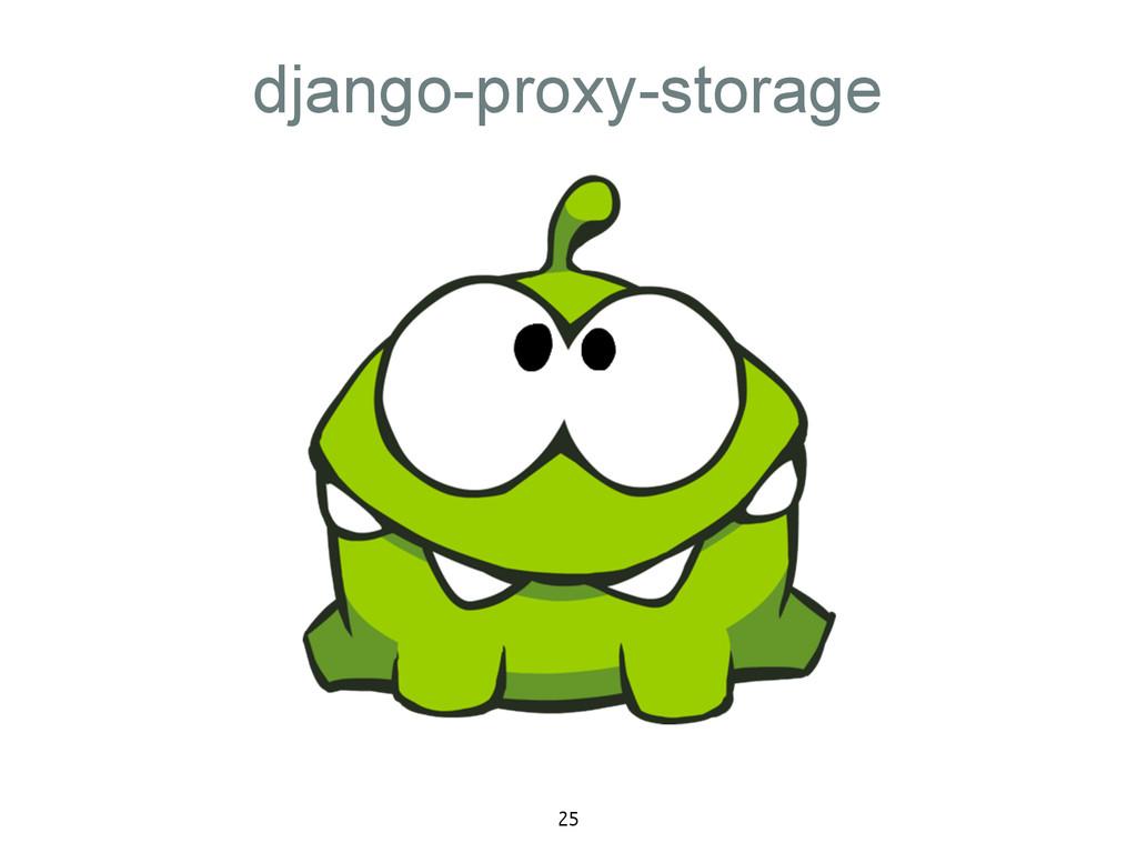 django-proxy-storage 25