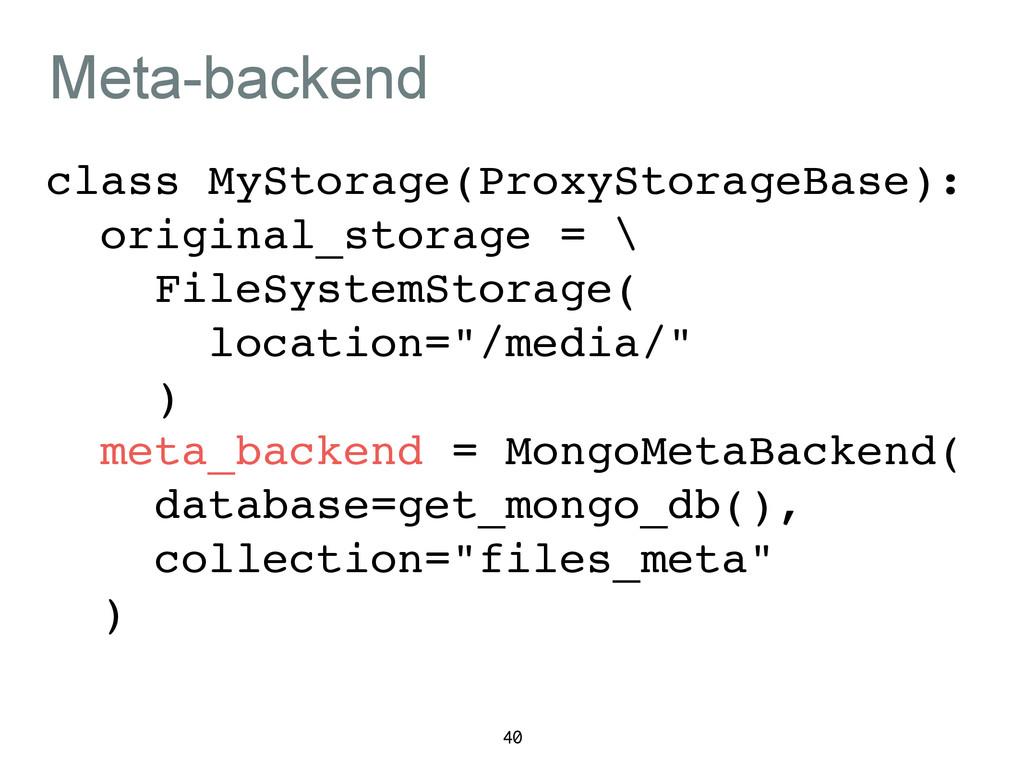 Meta-backend class MyStorage(ProxyStorageBase):...