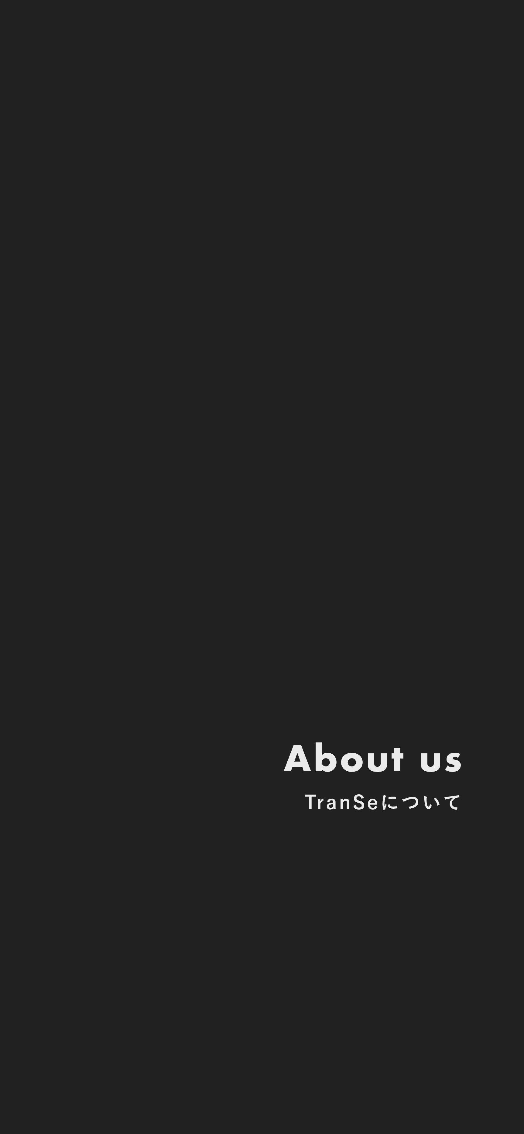 About us 5SBO4Fʹ͍ͭͯ
