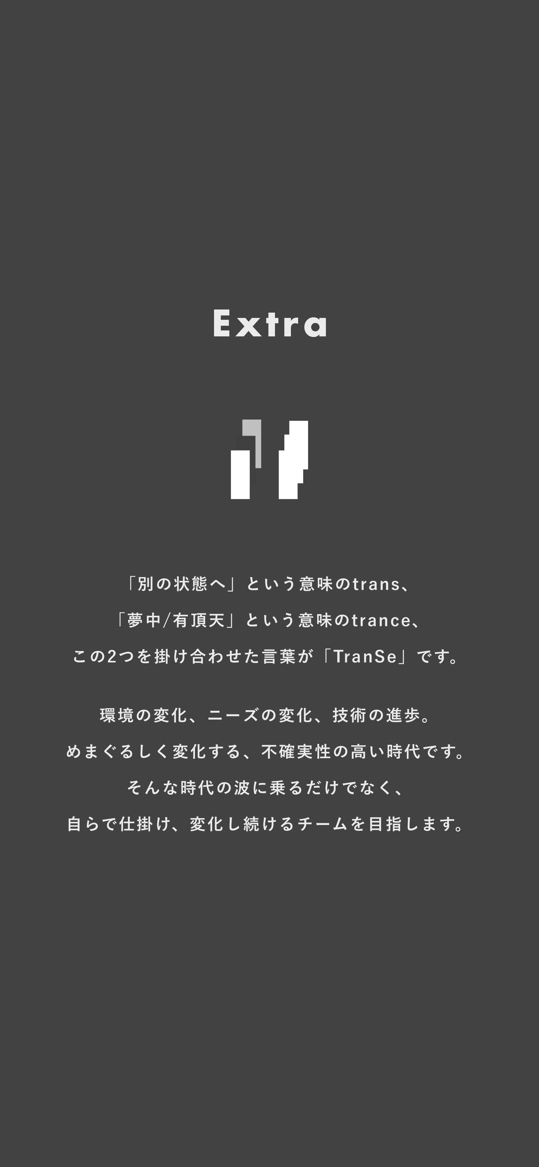 Extra ʮผͷঢ়ଶʯͱ͍͏ҙຯͷUSBOTɺ ͜ͷͭΛֻ͚߹Θͤͨݴ༿͕ʮ5SBO4F...