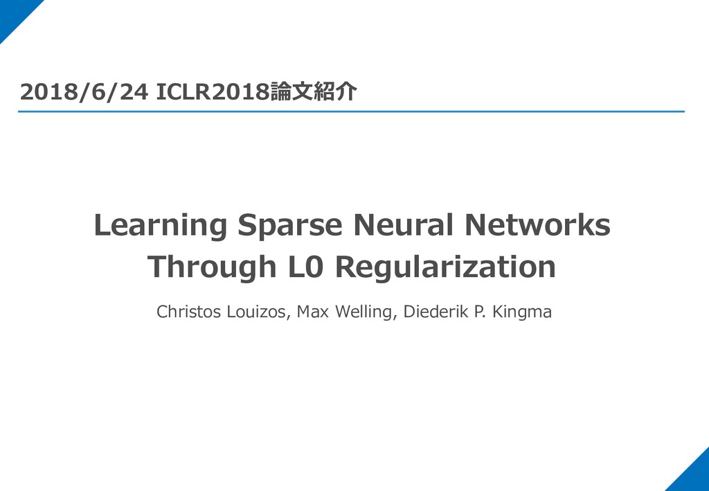Learning Sparse Neural Networks Through L0 Regu...
