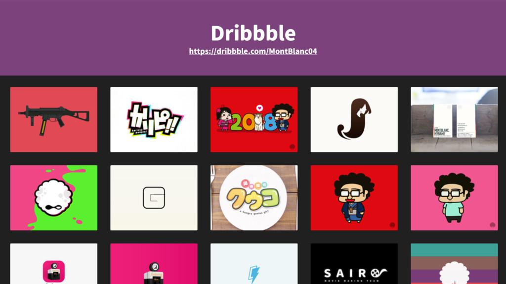 Dribbble https://dribbble.com/MontBlanc04