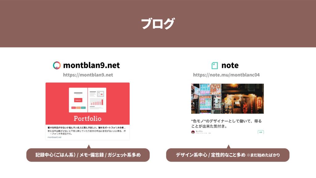 montblan9.net note https://montblan9.net https:...