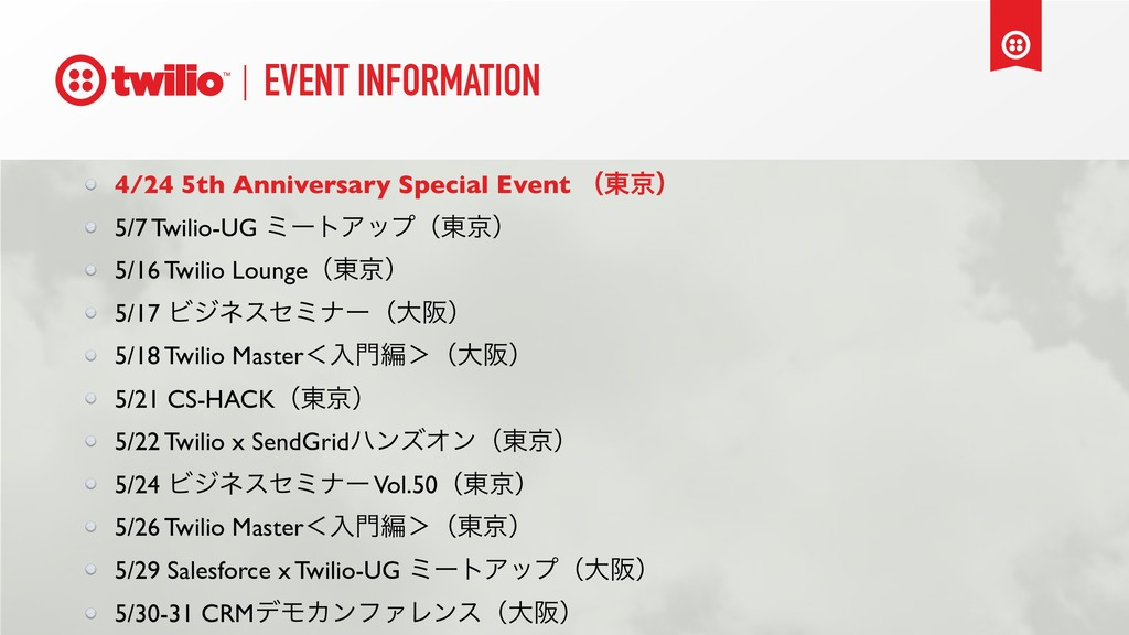 EVENT INFORMATION 4/24 5th Anniversary Special ...