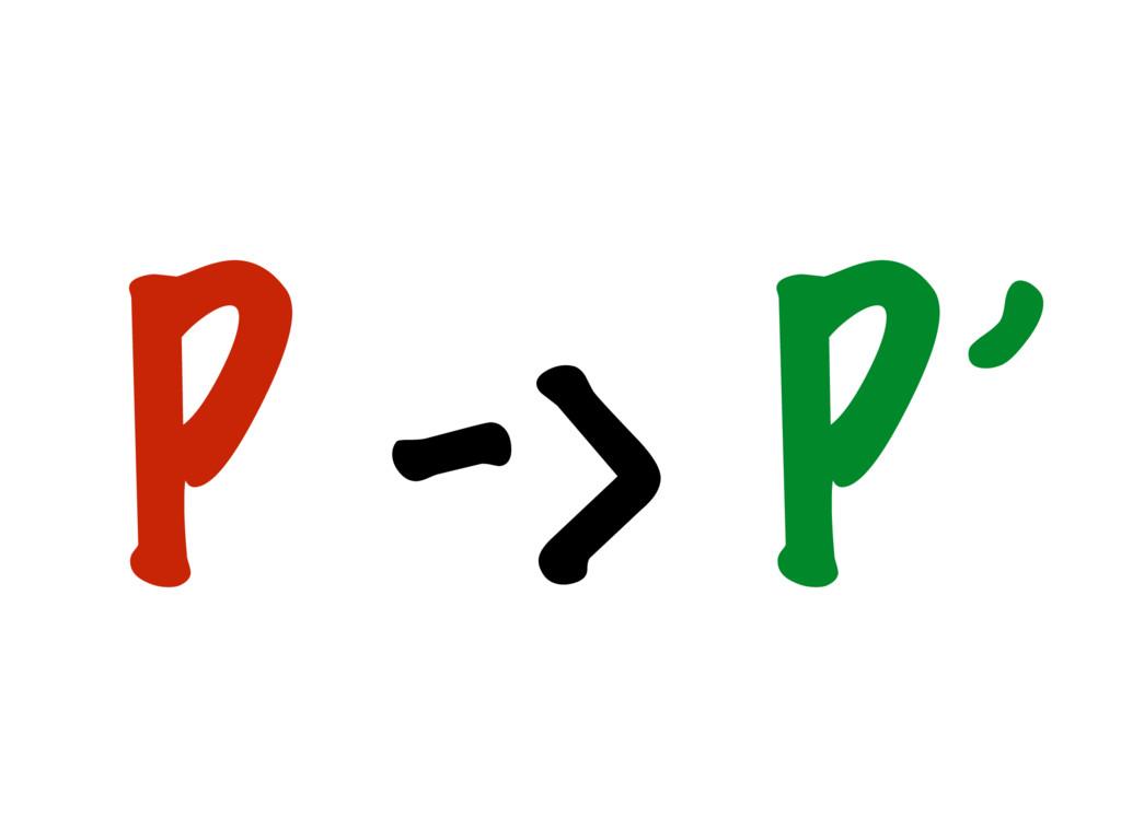 P -> P'