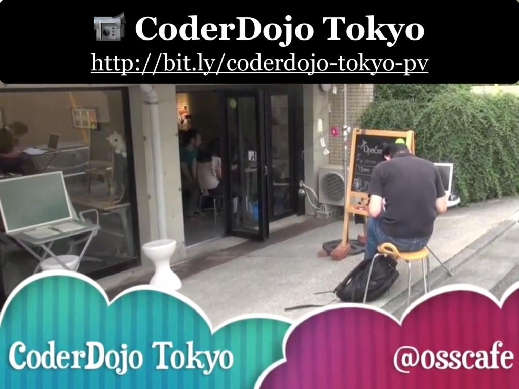 CoderDojo Tokyo http://bit.ly/coderdojo-tokyo-...