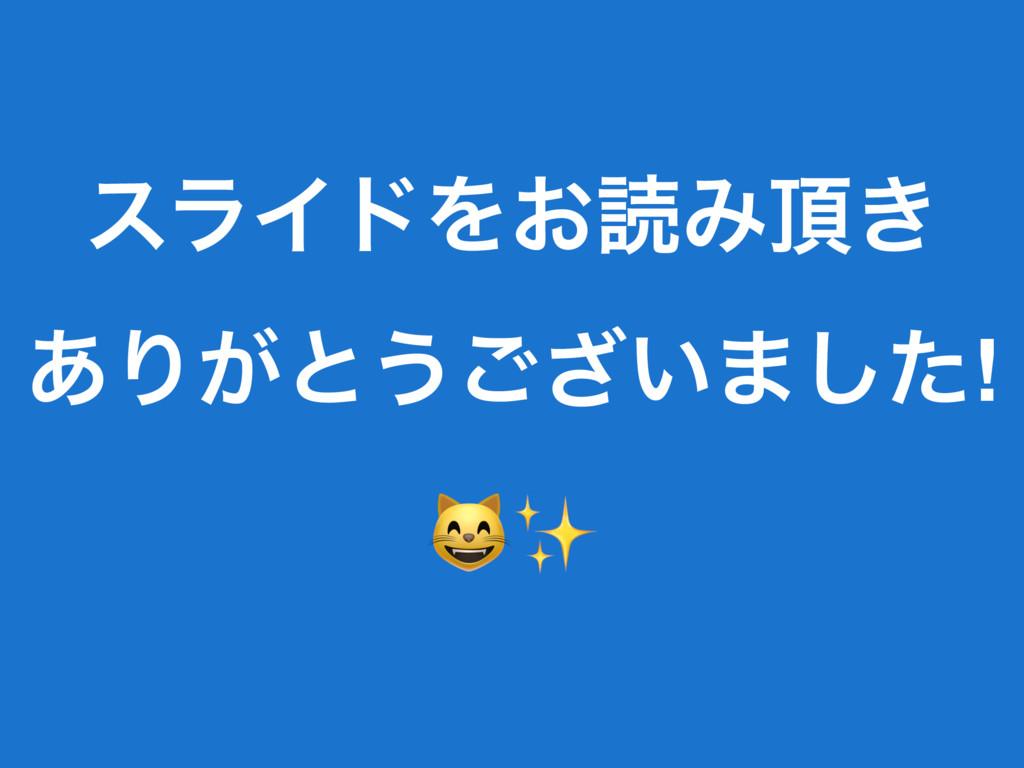 εϥΠυΛ͓ಡΈ͖ ͋Γ͕ͱ͏͍͟͝·ͨ͠! ✨