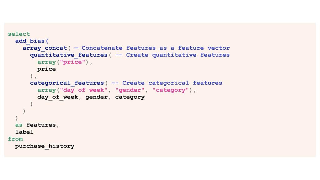 select add_bias( array_concat( — Concatenate fe...