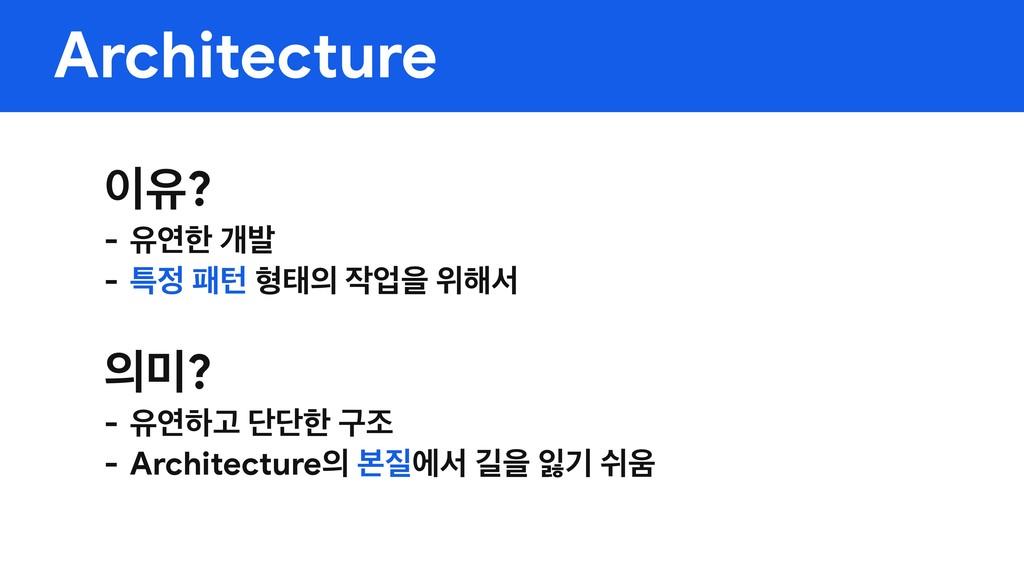 Architecture ਬ?  - ਬোೠ ѐߊ  - ౠ ಁఢ ഋక সਸ ਤ೧ࢲ...