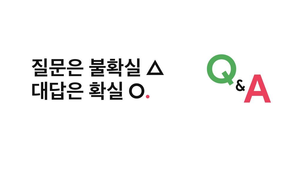 ޙ ࠛഛप △   ഛप O. QA &