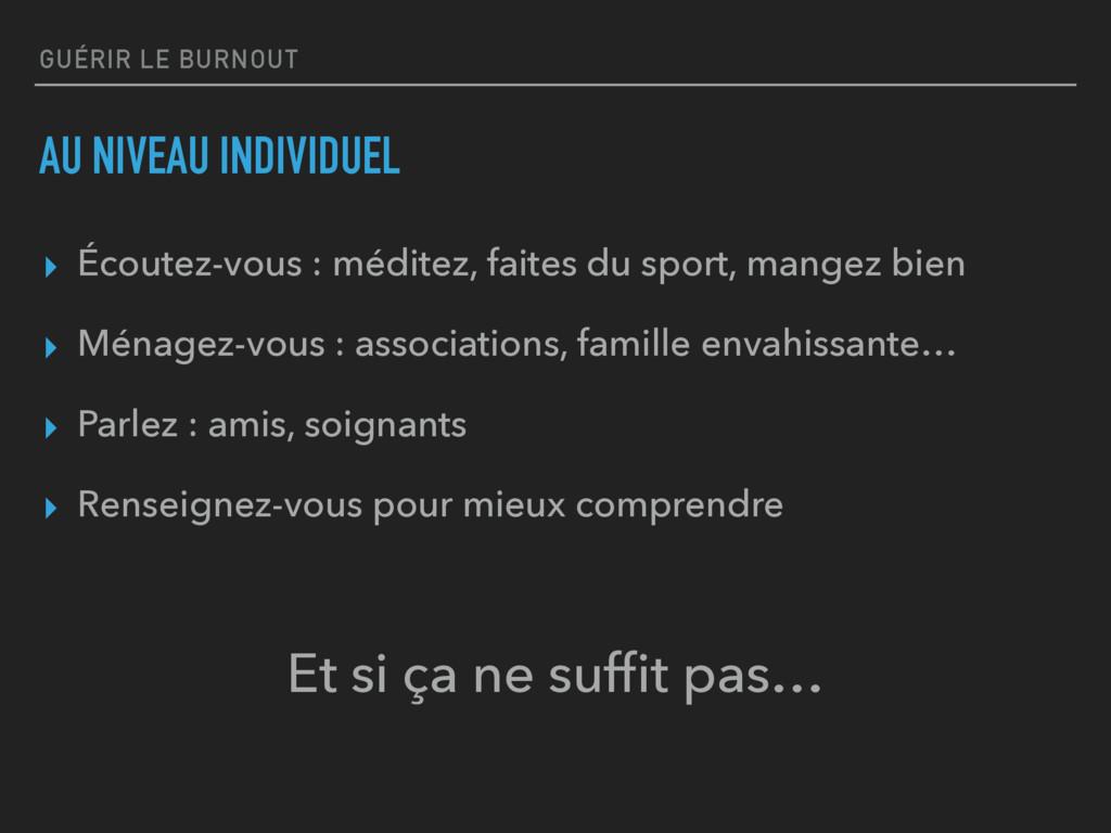 GUÉRIR LE BURNOUT AU NIVEAU INDIVIDUEL ▸ Écoute...