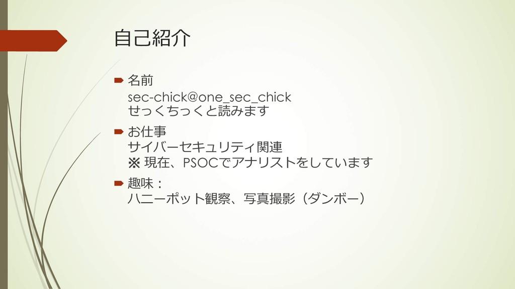 *9<4 ´ /+ sec-chick@one_sec_chick   : ´...