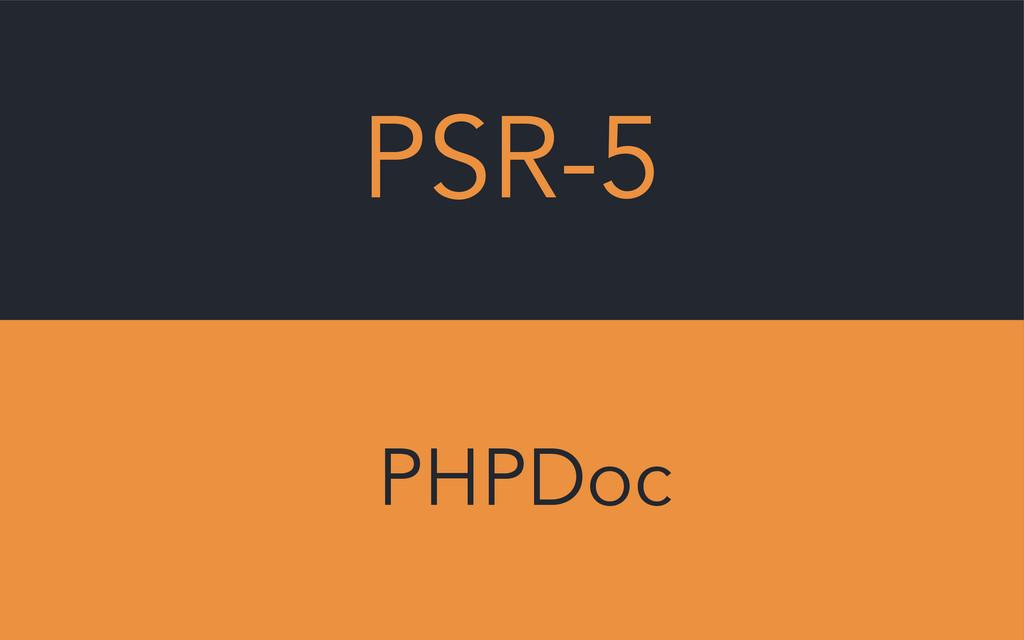 PSR-5 PHPDoc