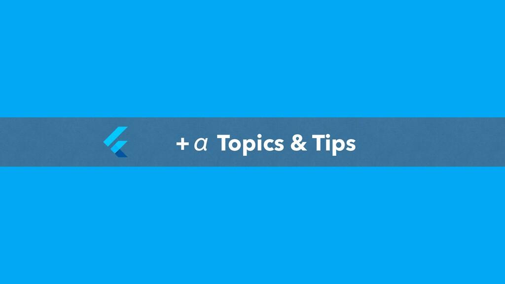 One More… +ƹ Topics & Tips