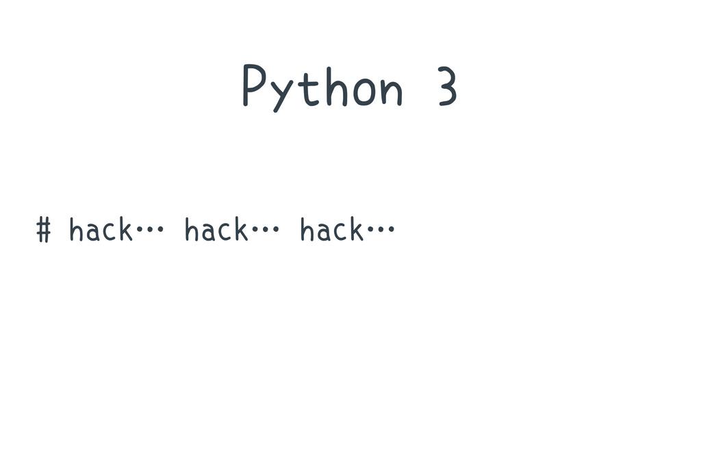 Python 3 # hack… hack… hack…