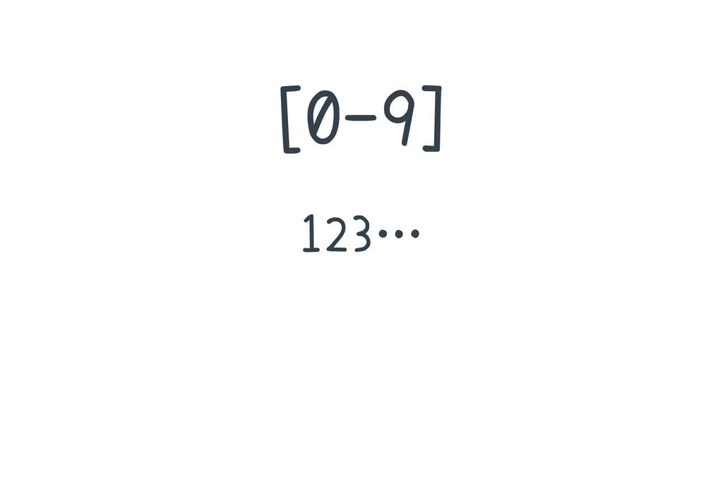 [0-9] 123… ১২৩… ໑໒໓…