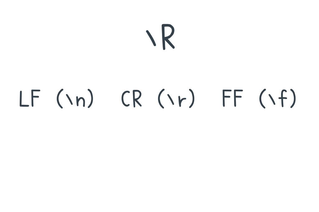 ∖R LF (∖n) CR (∖r) FF (∖f)