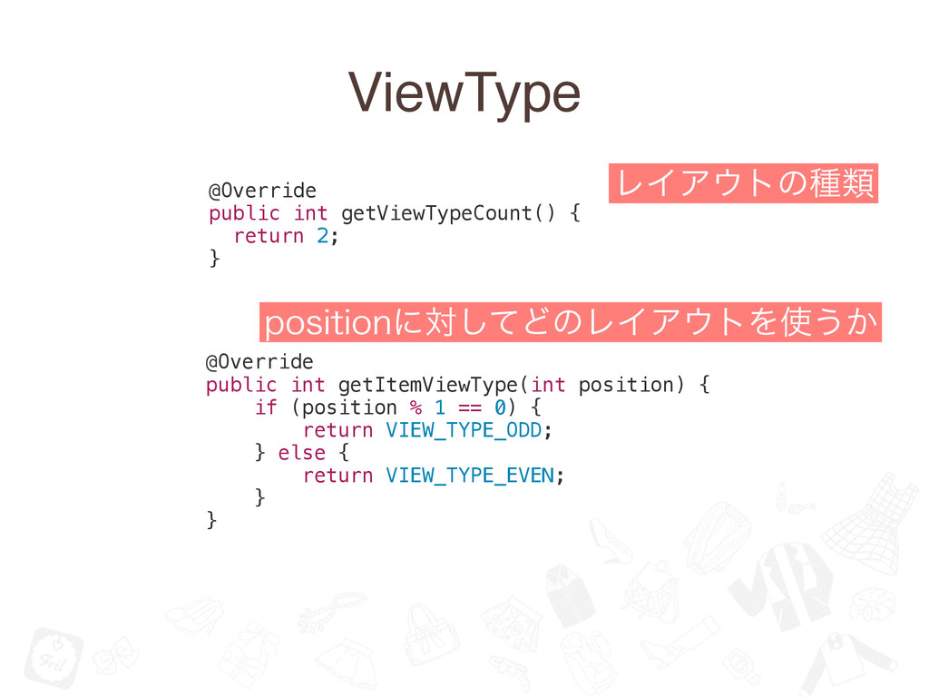 ViewType @Override public int getViewTypeCount(...