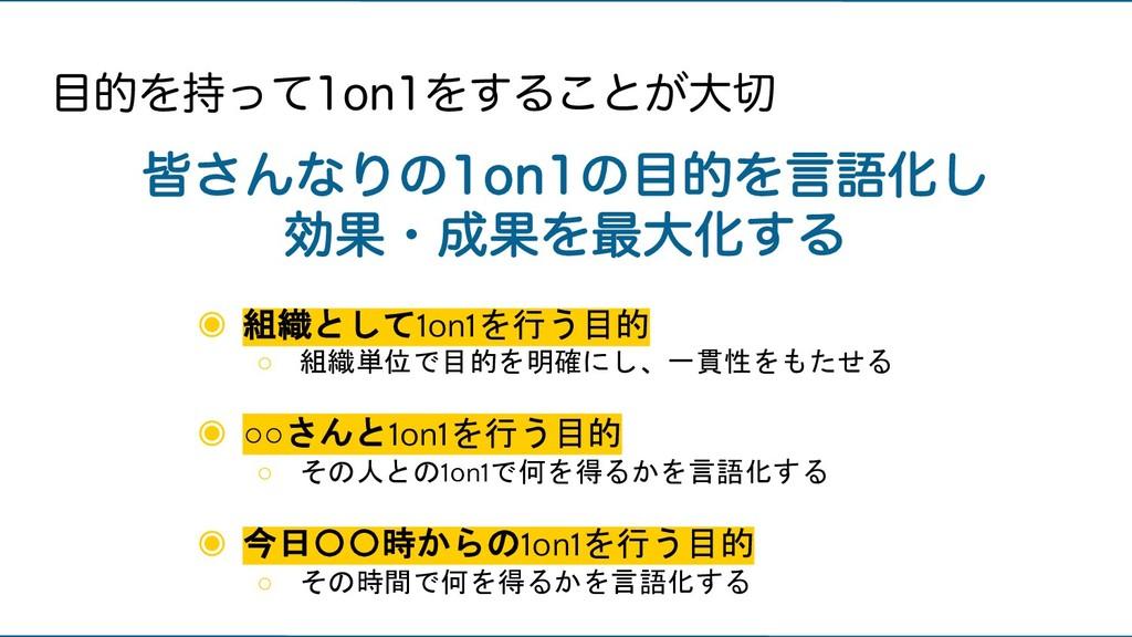"""తΛͬͯPOΛ͢Δ͜ͱ͕େ ◉ $%1on1&""""! ○ $%""""!..."""
