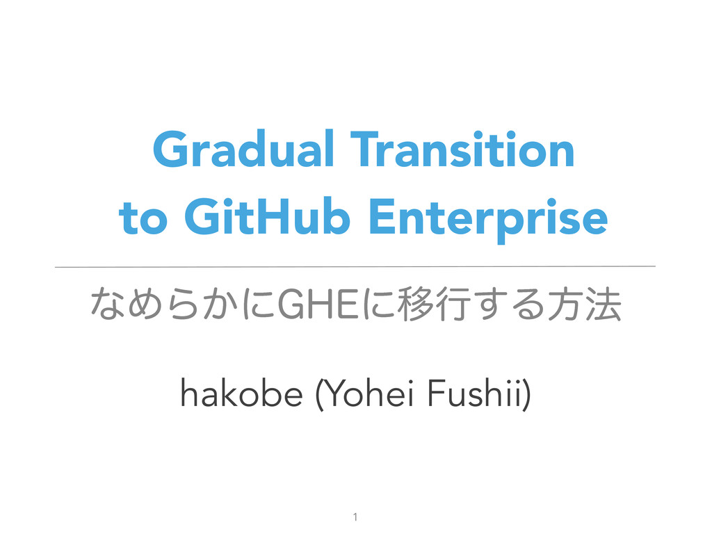 Gradual Transition to GitHub Enterprise hakobe ...