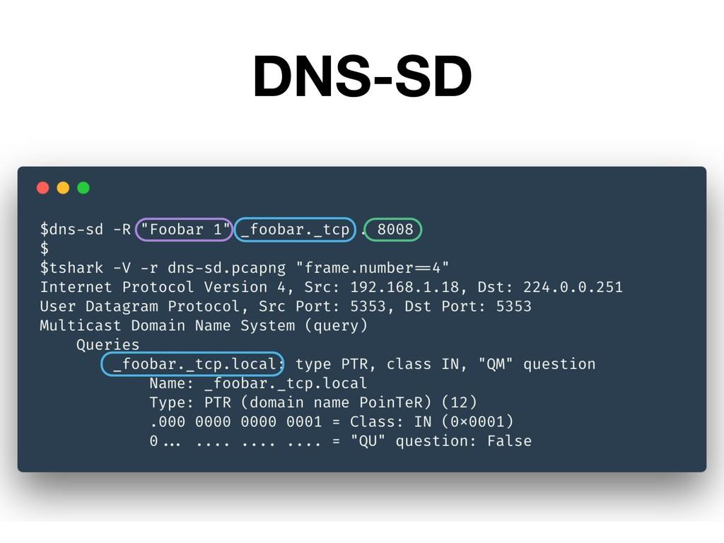 DNS-SD