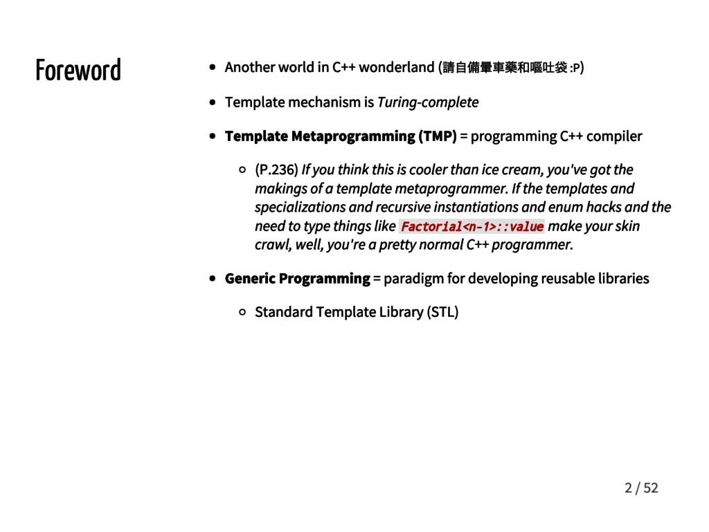 Foreword Another world in C ++ wonderland (請自備暈...