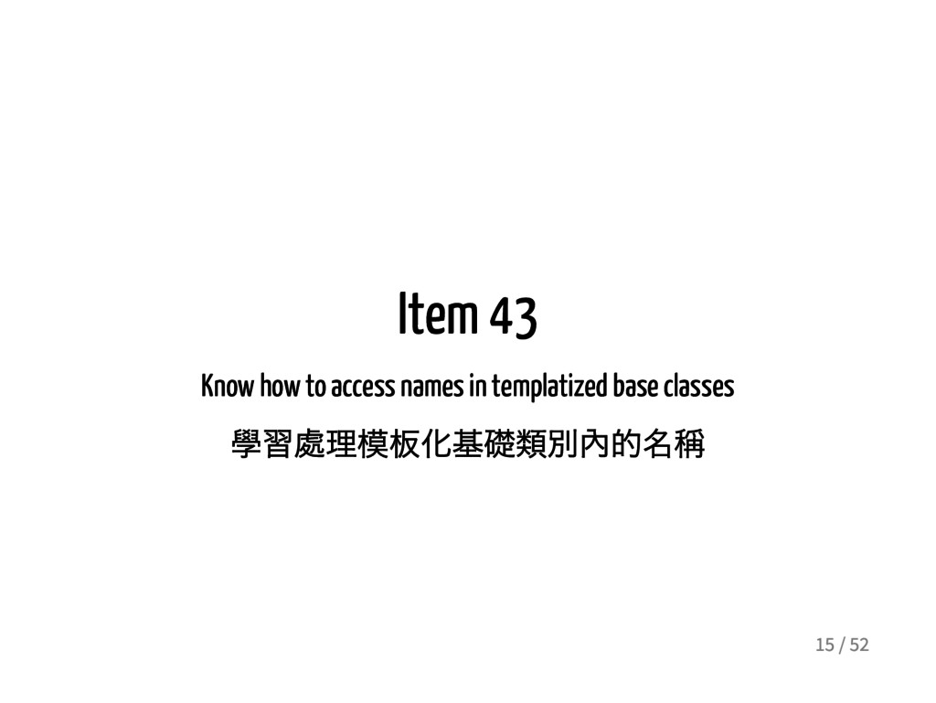 Item 43 Know how to access names in templatized...