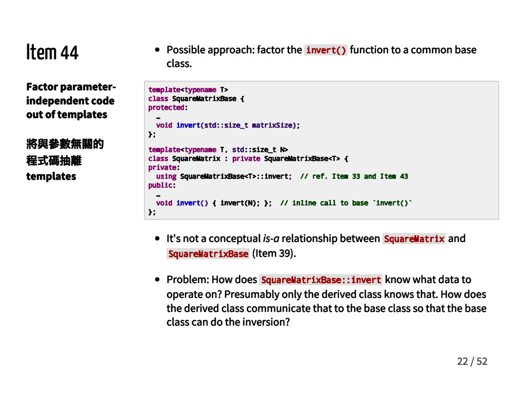 Item 44 Factor parameter - independent code out...