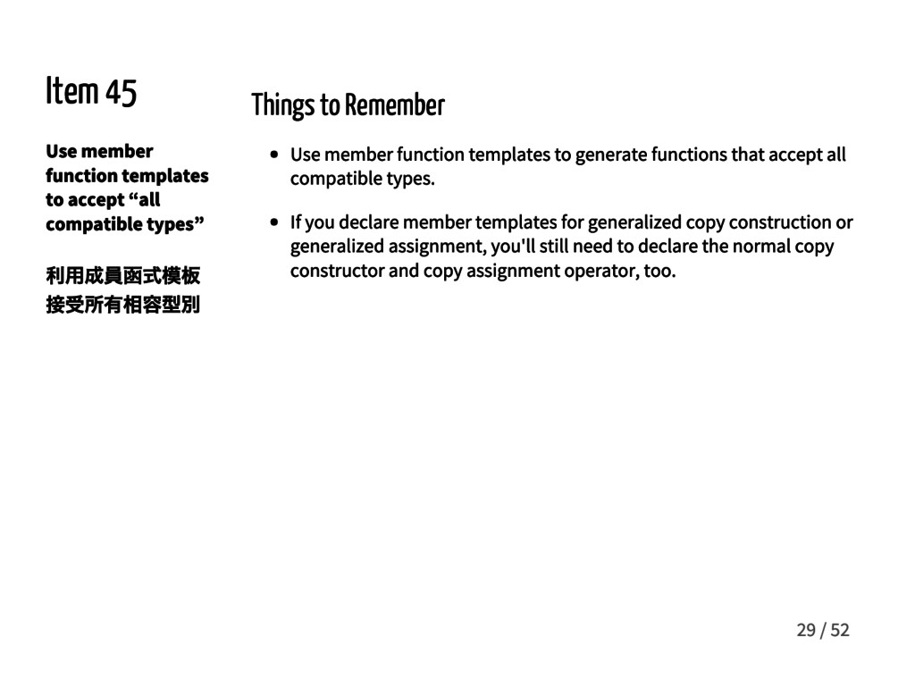 Item 45 Use member function templates to accept...