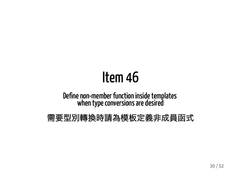 Item 46 Define non-member function inside templ...