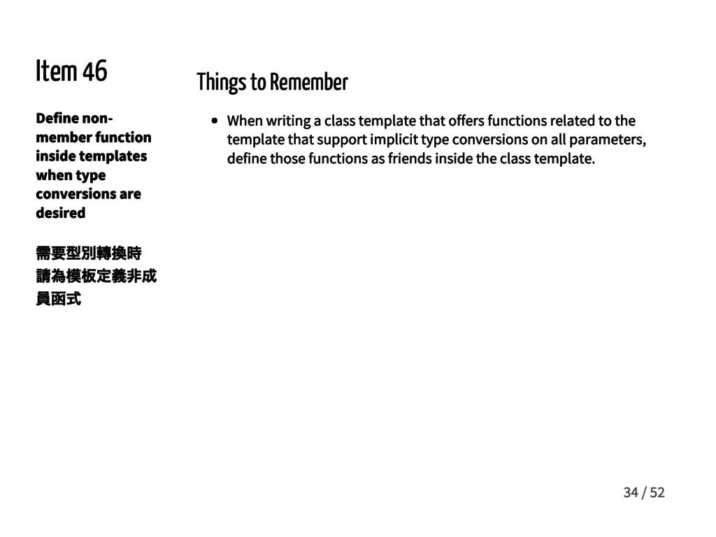 Item 46 Define non - member function inside tem...