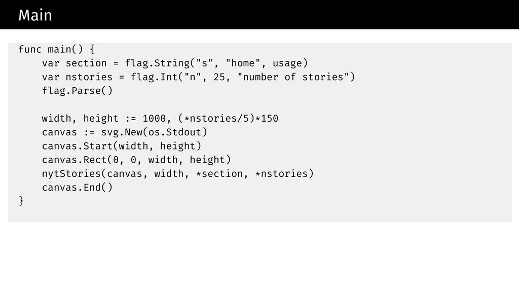 "Main func main() { var section = flag.String(""s..."