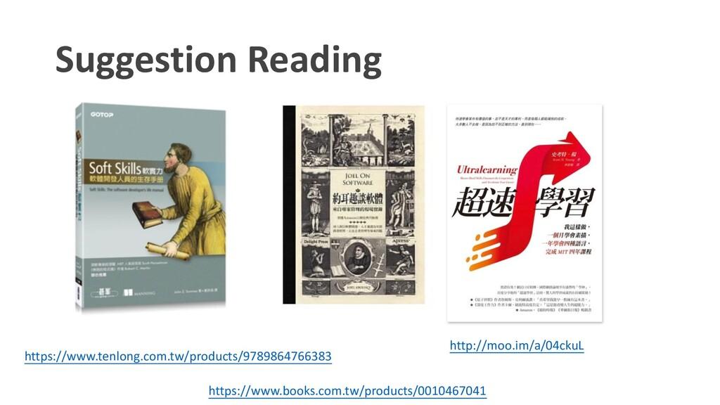 Suggestion Reading https://www.tenlong.com.tw/p...