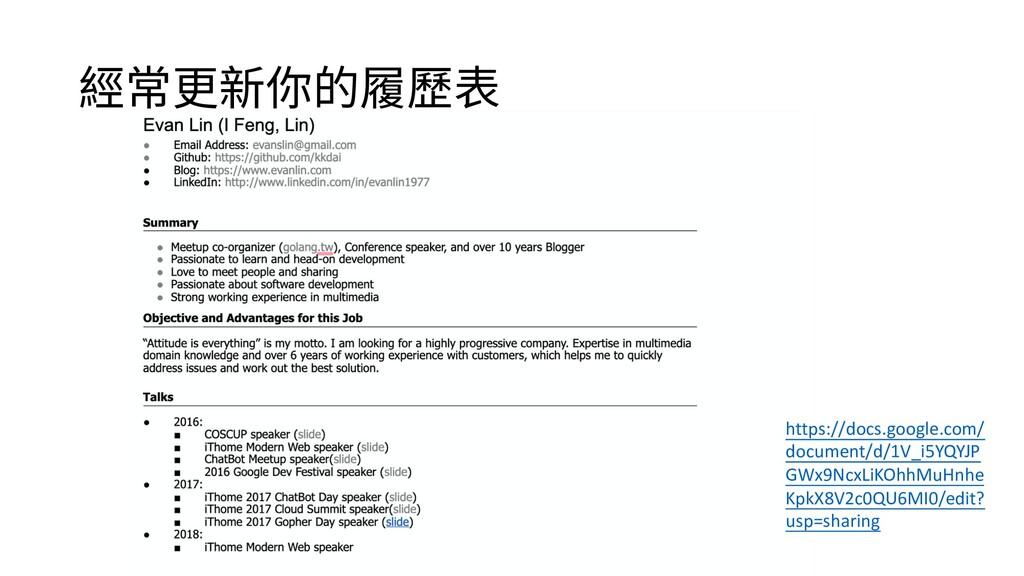 竤䌢刿倞⡹涸㾷娜邍 https://docs.google.com/ document/d/1...