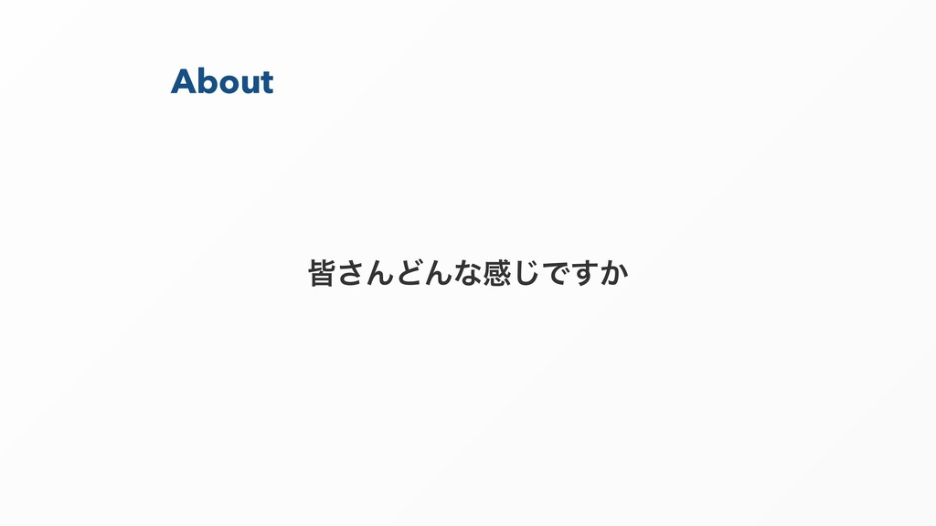 About օ͞ΜͲΜͳײ͡Ͱ͔͢