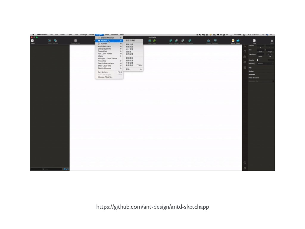 https://github.com/ant-design/antd-sketchapp