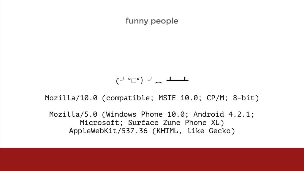(╯°□°)╯︵ ┻━┻  Mozilla/10.0 (compatible; MSI...