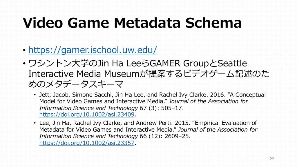 Video Game Metadata Schema • https://gamer.isch...