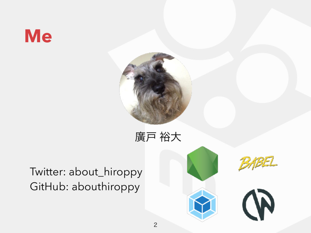 Me Twitter: about_hiroppy GitHub: abouthiroppy...