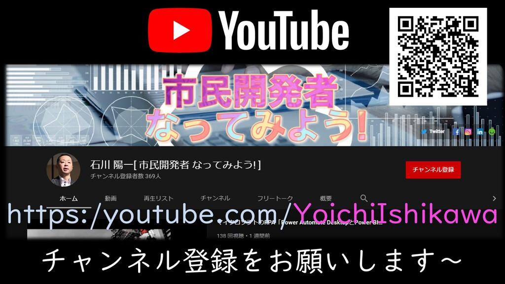 チャンネル登録をお願いします~ https:/youtube.com/YoichiIshika...