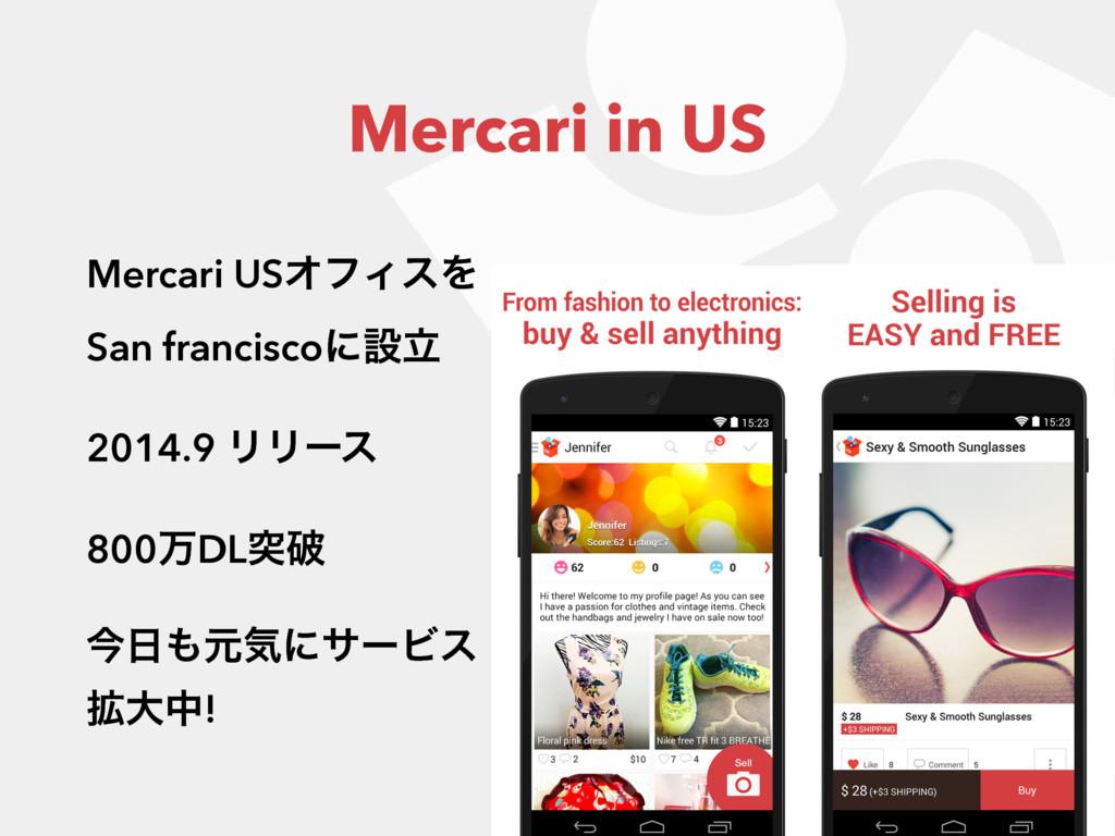 Mercari in US Mercari USΦϑΟεΛ San franciscoʹઃཱ ...